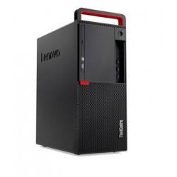 TC M910T TWR I7-7700 VP3.6G 8G/Mini-Tower/ Intel Core i7-7700 vPro (3.6-4.2GHz, 8MB Cache)/ 8 GB RAM/ 256 GB - SSD HDD/ Win 10 P
